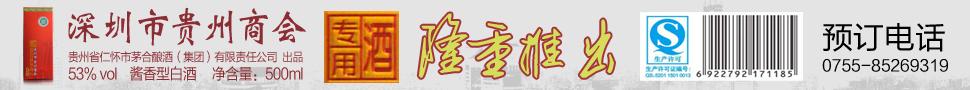 贵州省政府招商引资信息网