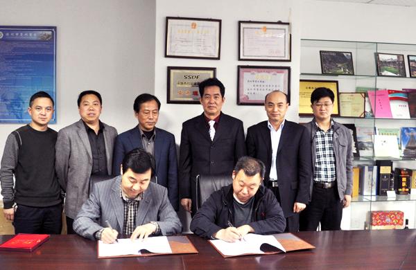 黔东南州人民政府领导考察本会,并与本会签署委托招商协议