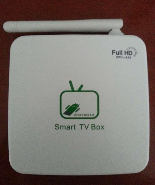求购智能电视机顶盒