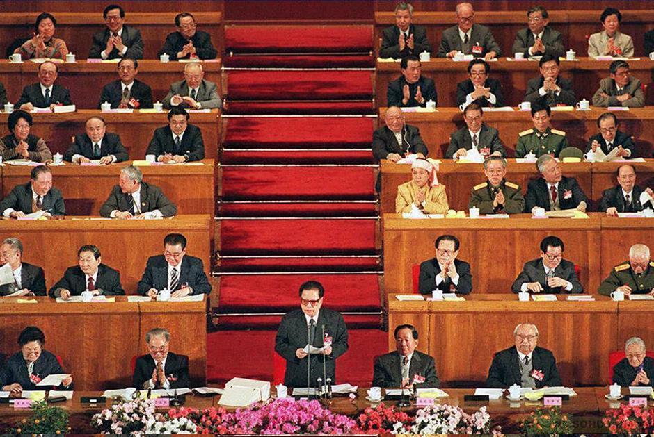 中华人民共和国宪法(2004修正)