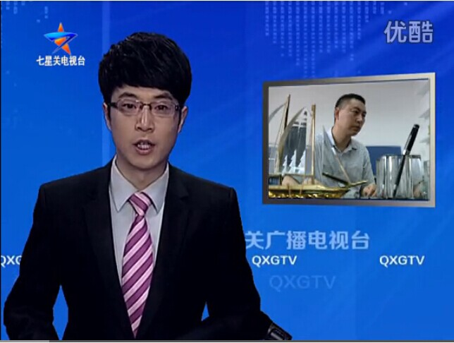 视频: 七星耀神州:王晓竞:不甘落后的追逐者