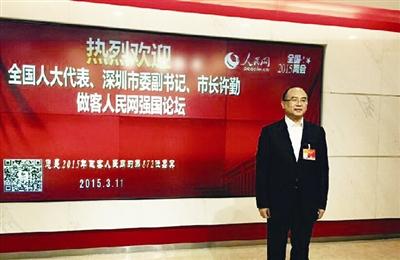 许勤市长宣布深圳打造国际创客中心
