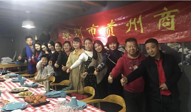 """深圳市贵州商会组织女企业家欢聚""""三八""""佳节"""