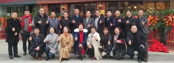 深圳市贵州商会贵州办事处在贵阳观山湖区挂牌成立