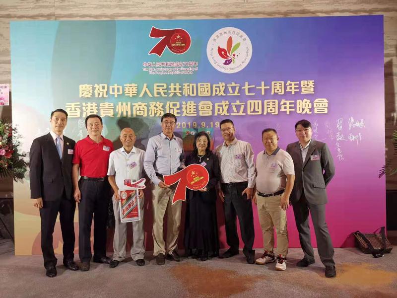我会出席香港千赢国际商务促进会成立4周年庆典周年晚会