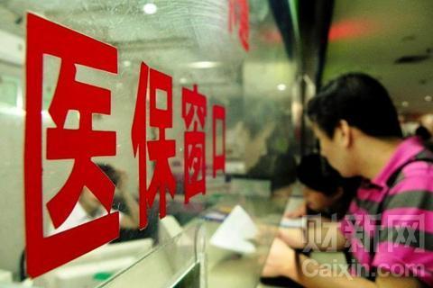 深圳一档医疗保险能不能报销外省门诊费用图片