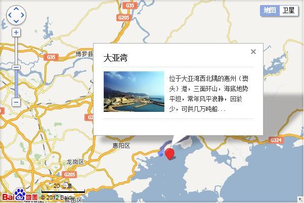 广东惠州自驾游之 南海大亚湾