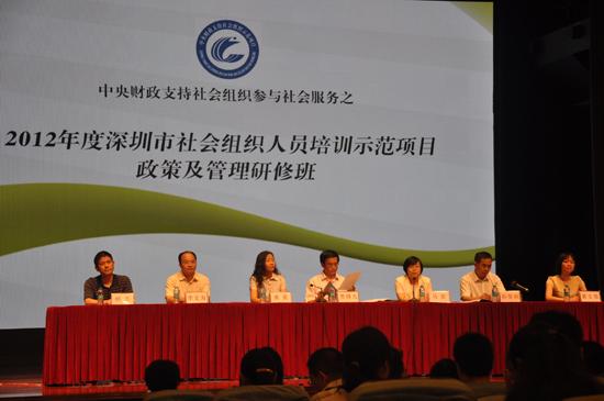 常住人口登记卡_2012年深圳常住人口