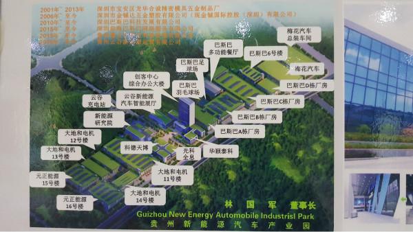 台湾清华大学考察深圳市贵州商会副会长单位-深圳巴斯巴科技发展有限